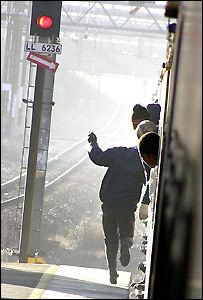 _41812716_trains203